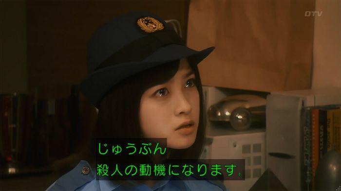 いきもの係 3話のキャプ684
