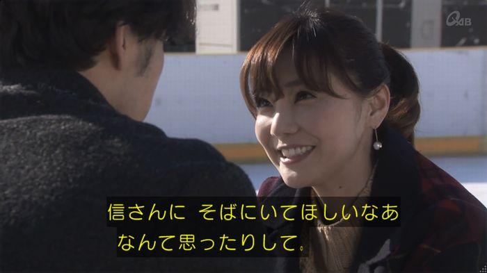 奪い愛 6話のキャプ482