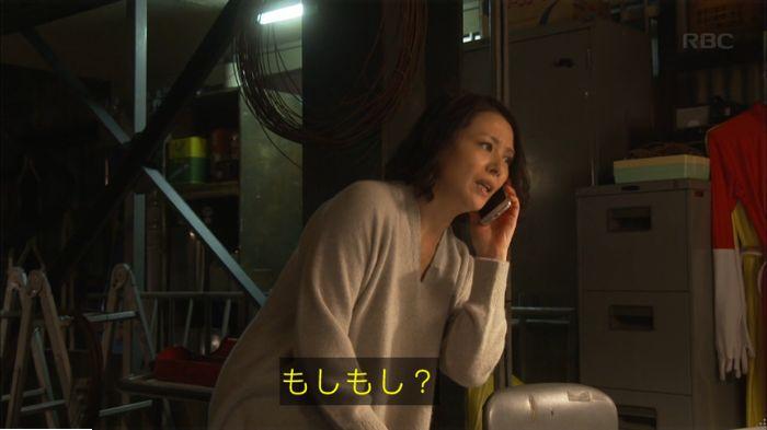 監獄のお姫さま 4話のキャプ352