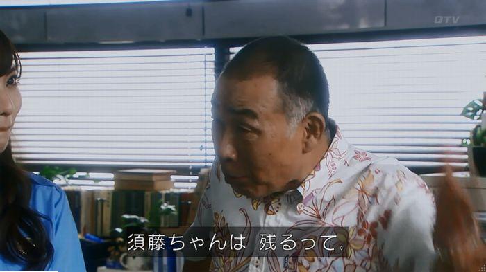 警視庁いきもの係 最終話のキャプ857