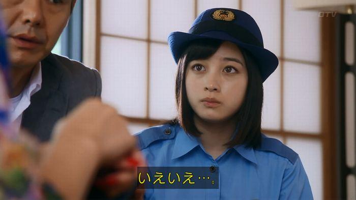 警視庁いきもの係 8話のキャプ473