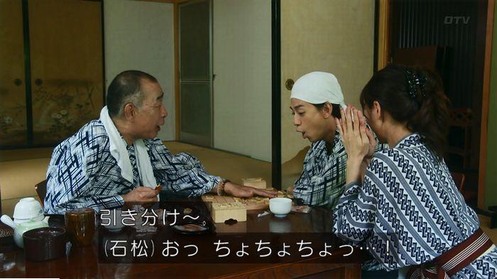 警視庁いきもの係 9話のキャプ134