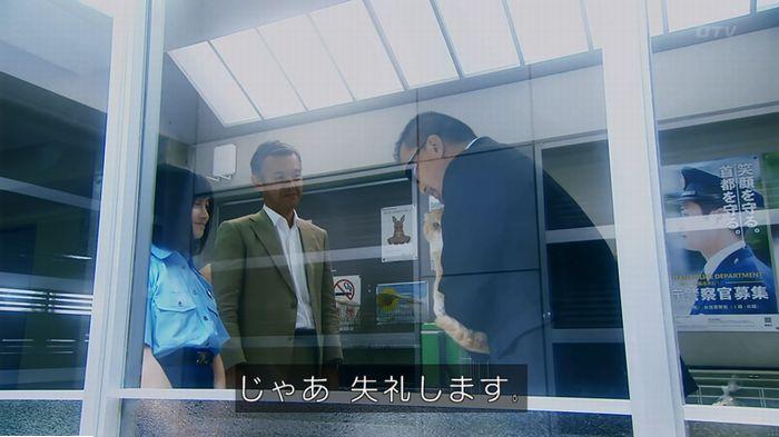 警視庁いきもの係 最終話のキャプ823