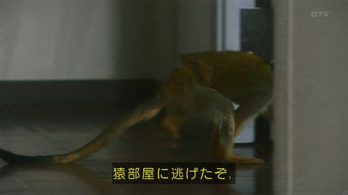 いきもの係 5話のキャプ203
