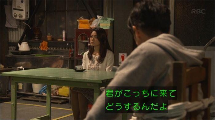 監獄のお姫さま 9話のキャプ517