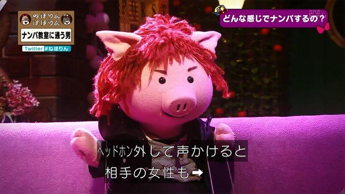 ねほりん ナンパ回のキャプ66