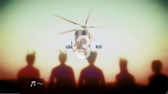 コード・ブルーのキャプ131