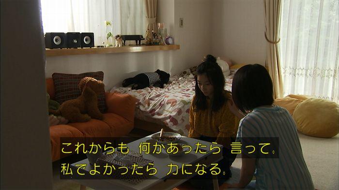 ウツボカズラの夢3話のキャプ389