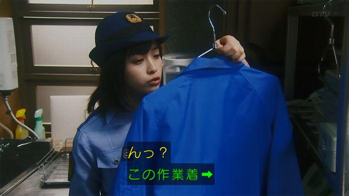 いきもの係 2話のキャプ227