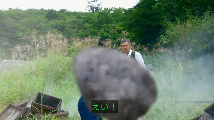 警視庁いきもの係 最終話のキャプ213