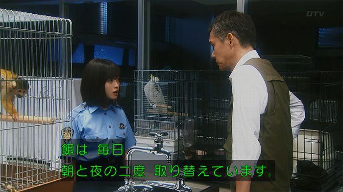 いきもの係 5話のキャプ626