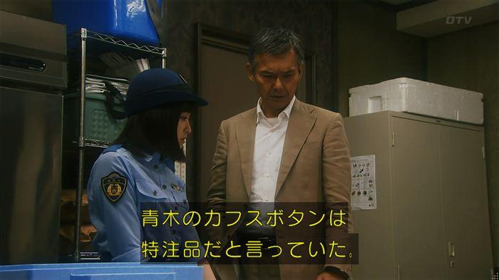 いきもの係 2話のキャプ724