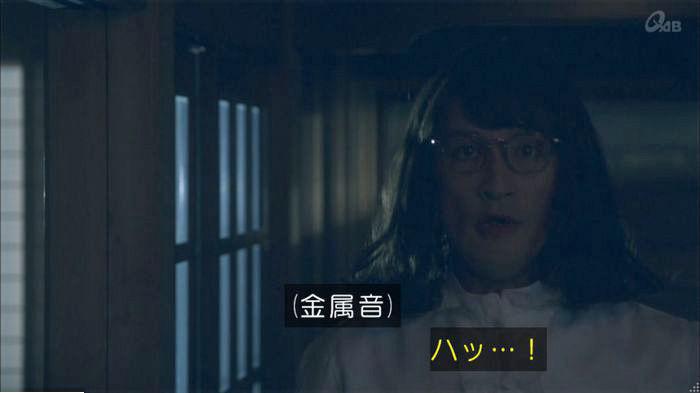 家政夫のミタゾノ4話のキャプ176