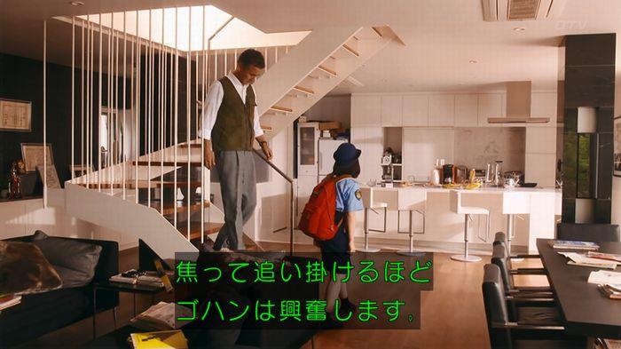 いきもの係 5話のキャプ539