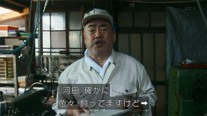 いきもの係 3話のキャプ576