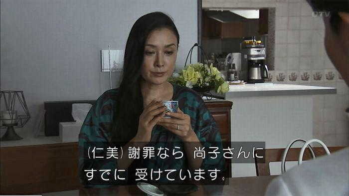 ウツボカズラの夢7話のキャプ272