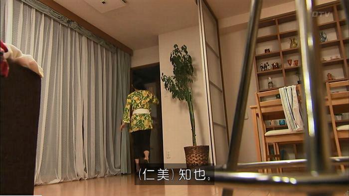 ウツボカズラの夢5話のキャプ246