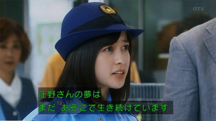 警視庁いきもの係 最終話のキャプ730