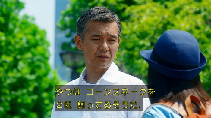 いきもの係 3話のキャプ828