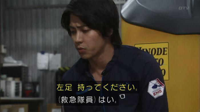 コード・ブルー6話のキャプ178