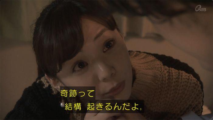奪い愛 6話のキャプ609