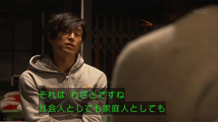 監獄のお姫さま 2話のキャプ480