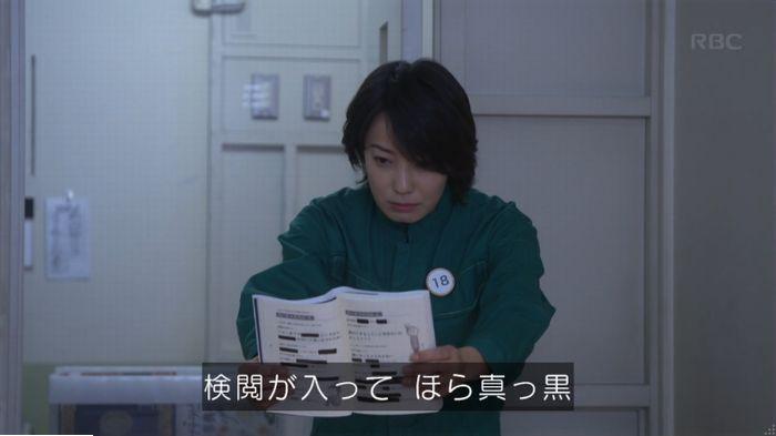 監獄のお姫さま 3話のキャプ182