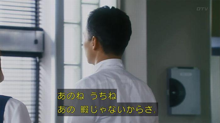 いきもの係 2話のキャプ87