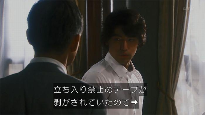 いきもの係 2話のキャプ244