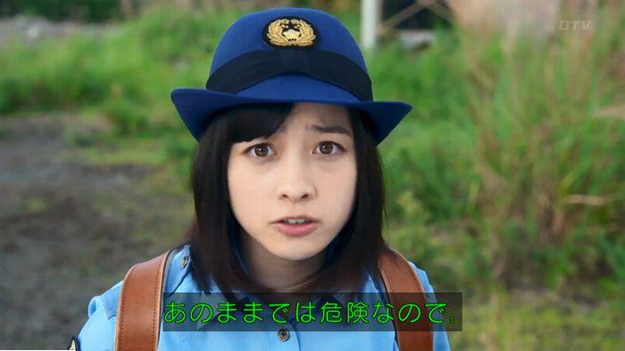 警視庁いきもの係 最終話のキャプ244