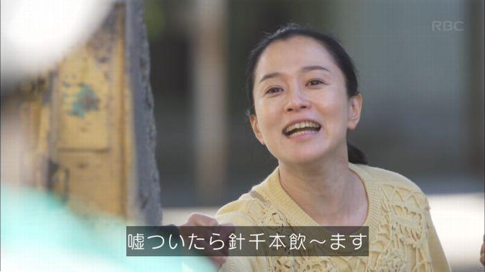 監獄のお姫さま 7話のキャプ328