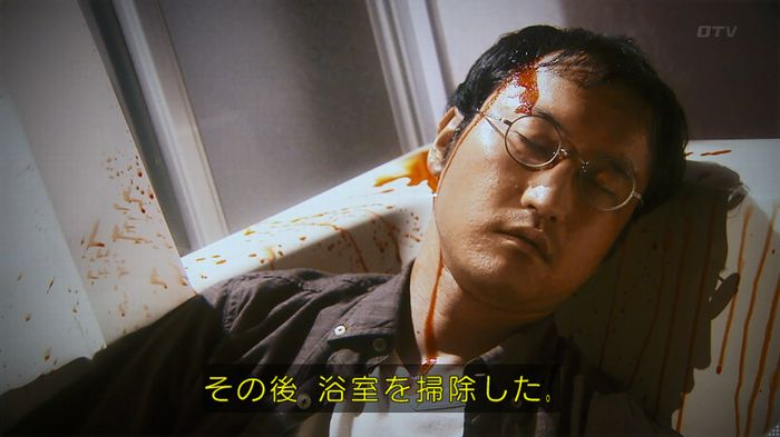 いきもの係 3話のキャプ688