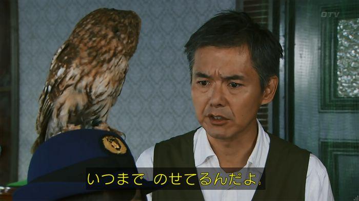 警視庁いきもの係 8話のキャプ181