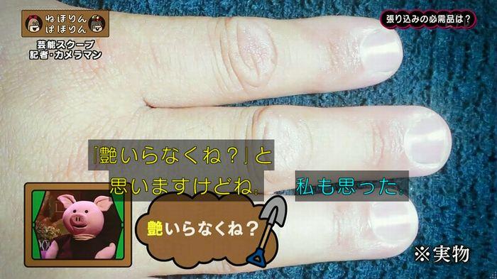 ねほりん 芸能スクープ回のキャプ209