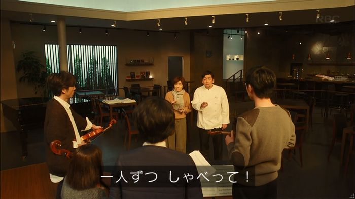 カルテット 5話のキャプ94