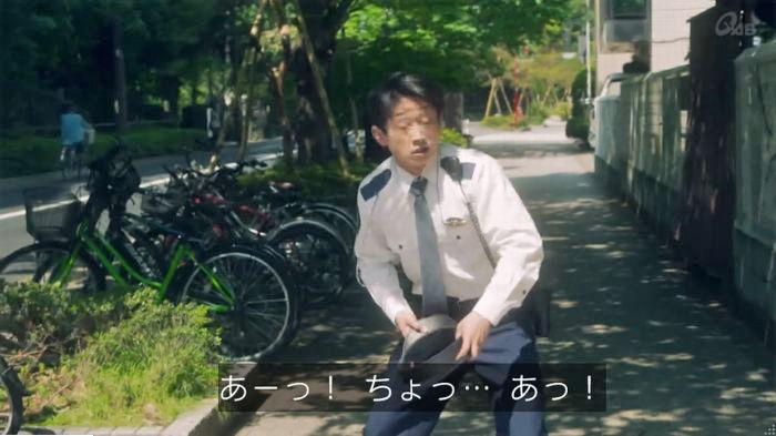 家政夫のミタゾノ3話のキャプ77
