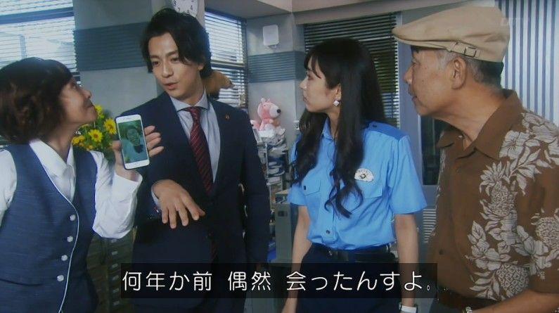 いきもの係 4話のキャプ846