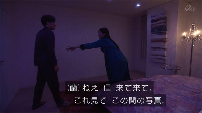 奪い愛 4話のキャプ145