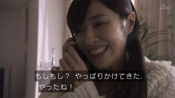 奪い愛 6話のキャプ648