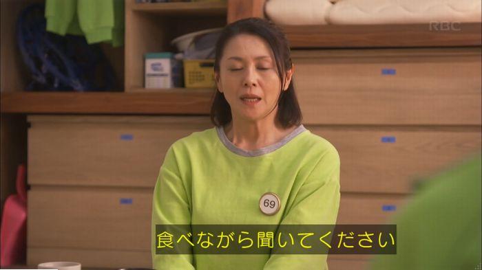 監獄のお姫さま 6話のキャプ586