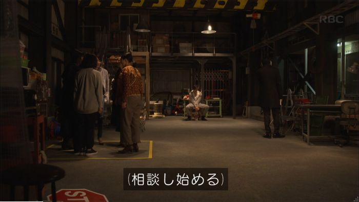 監獄のお姫さま 5話のキャプ476
