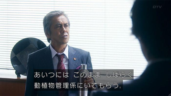 いきもの係 3話のキャプ814