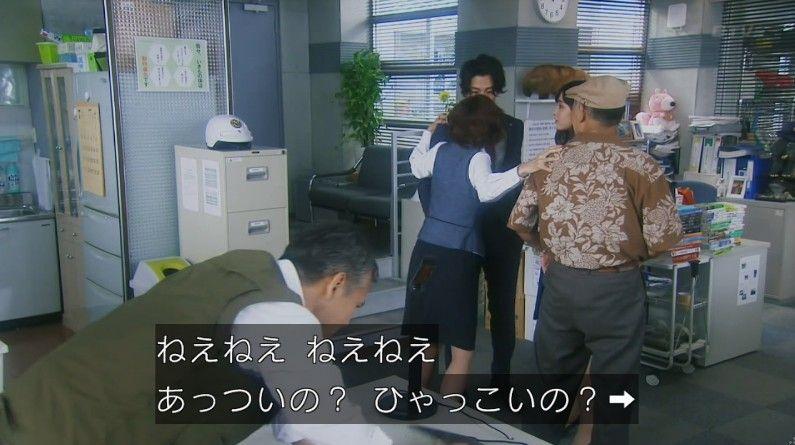 いきもの係 4話のキャプ823