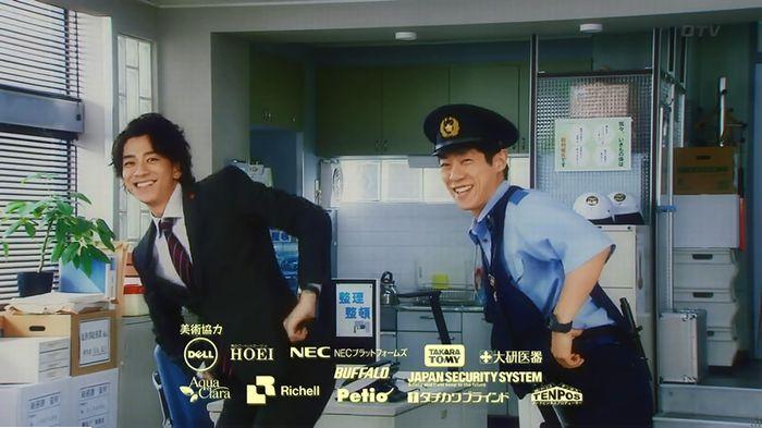 警視庁いきもの係 最終話のキャプ908