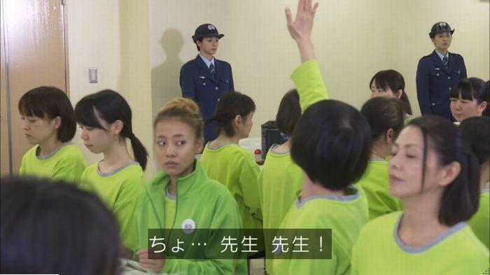 監獄のお姫さま 6話のキャプ366