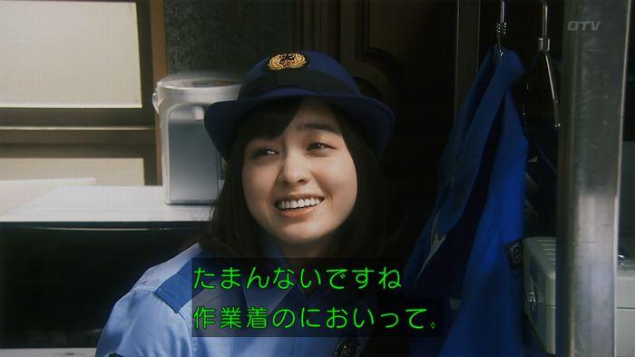 いきもの係 2話のキャプ216