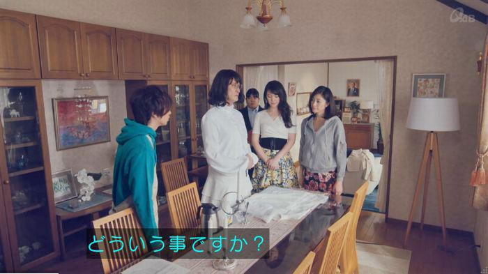 家政婦のミタゾノ 2話のキャプ199