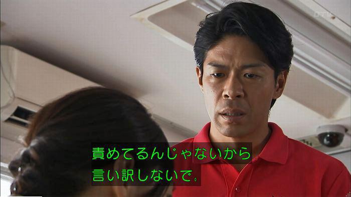 ウツボカズラの夢6話のキャプ241