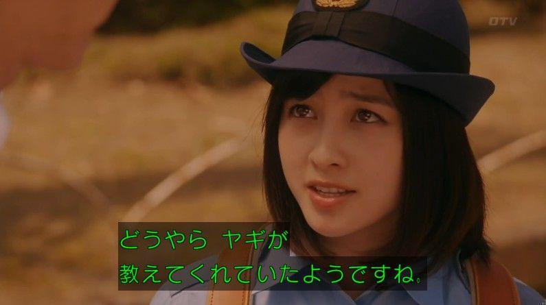 いきもの係 4話のキャプ646