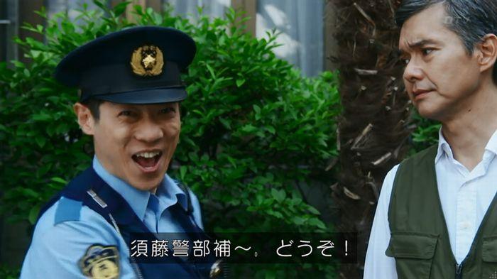 警視庁いきもの係 8話のキャプ329
